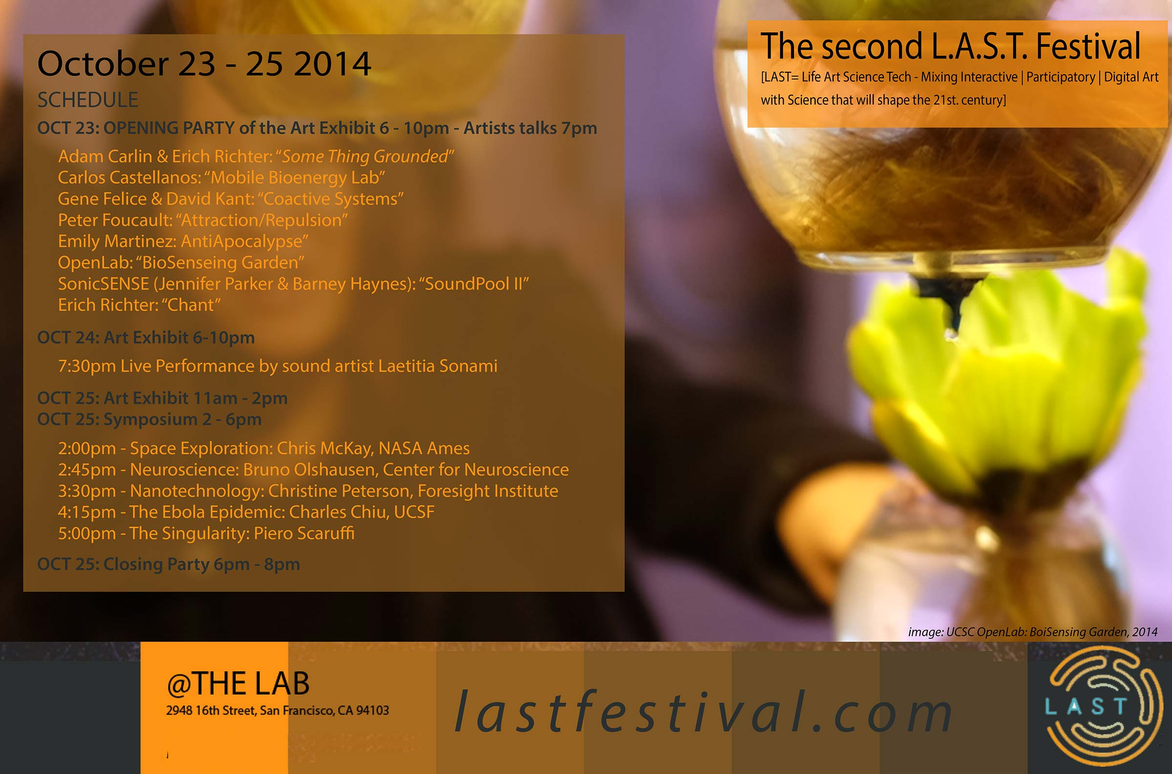 2ndLAST_Festival_The_Lab